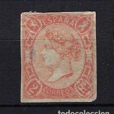 Selos: 1865 ESPAÑA ISABEL II 2 REALES VARIEDAD COLOR SALMÓN EDIFIL 73 B -MNG* NUEVO SIN FIJASELLOS SIN GOMA. Lote 257883580