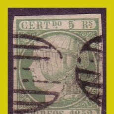 Sellos: 1852 ISABEL II, EDIFIL Nº 15 (O). Lote 258020950