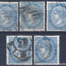 Francobolli: EDIFIL 88 ISABEL II. AÑO 1867. LOTE DE 5 SELLOS.. Lote 258881965