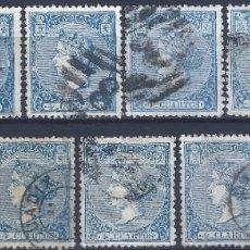 Francobolli: EDIFIL 81 ISABEL II. AÑO 1866. LOTE DE 11 SELLOS.. Lote 258923935