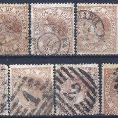 Francobolli: EDIFIL 96 ISABEL II. AÑO 1867. LOTE DE 11 SELLOS.. Lote 258925645