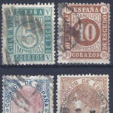 Francobolli: EDIFIL 93-96 CIFRAS E ISABEL II. AÑO 1867 (SERIE COMPLETA). VALOR CATÁLOGO: 84 €. LUJO.. Lote 258933465