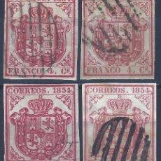 Francobolli: EDIFIL 33 ESCUDO DE ESPAÑA. AÑO 1854 (LOTE DE 4 SELLOS).. Lote 258973340