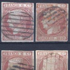 Francobolli: EDIFIL 12 ISABEL II AÑO 1853. MATASELLOS PARRILLA NEGRA. LOTE DE 4 SELLOS. LUJO.. Lote 258984610