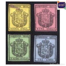 Selos: ESPAÑA 1854. EDIFIL 28-31. ESCUDO DE ESPAÑA. NUEVO* MH. Lote 259031125