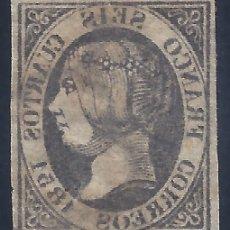 Selos: EDIFIL 6. ISABEL II. AÑO 1851. MATASELLOS DE ARAÑA NEGRA (VARIEDAD...CALCADO AL REVERSO). LUJO.. Lote 259037125