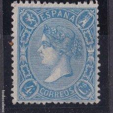 Selos: LL3 - CLÁSICOS EDIFIL 75 NUEVO ** SIN FIJASELLOS. Lote 259043895