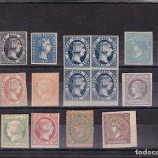 Selos: DD35- CLÁSICOS LOTE 17 FALSOS FILATELICOS , NUEVOS. Lote 259045170