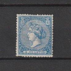 Selos: ISABEL II DE 1850 A 1869.EDIFIL Nº81.AZUL 4CU.NUEVO.. Lote 259479505