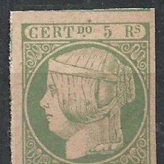 Sellos: ESPAÑA 1852 EDIFIL 15 FALSO FILATELICO - 1/12. Lote 260312175