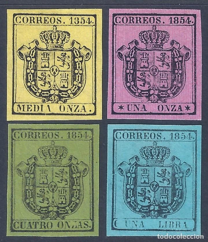 EDIFIL 28-31 ESCUDO DE ESPAÑA 1854 (SERIE COMPLETA). FALSO FILATÉLICO. (Sellos - España - Isabel II de 1.850 a 1.869 - Nuevos)