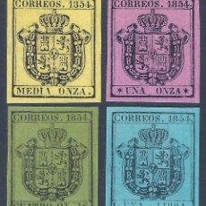 Sellos: EDIFIL 28-31 ESCUDO DE ESPAÑA 1854 (SERIE COMPLETA). FALSO FILATÉLICO.. Lote 260457315