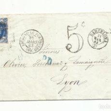 Sellos: CIRCULADA 1863 DE BARCELONA A LYON FRANCIA. Lote 260513990