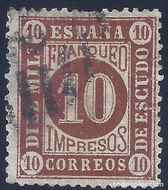EDIFIL 94 CIFRAS E ISABEL II. AÑO 1867. VALOR CATÁLOGO: 24 €. (Sellos - España - Isabel II de 1.850 a 1.869 - Usados)