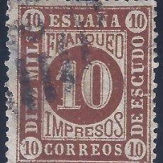 Selos: EDIFIL 94 CIFRAS E ISABEL II. AÑO 1867. VALOR CATÁLOGO: 24 €.. Lote 260645400