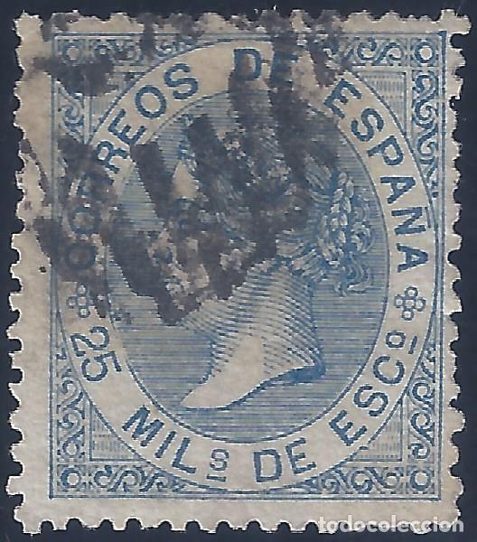 EDIFIL 97 ISABEL II. AÑO 1868. MATASELLOS PARRILLA CON CIFRA. VALOR CATÁLOGO: 23 €. (Sellos - España - Isabel II de 1.850 a 1.869 - Usados)