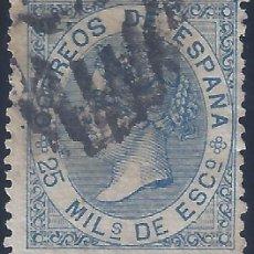 Sellos: EDIFIL 97 ISABEL II. AÑO 1868. MATASELLOS PARRILLA CON CIFRA. VALOR CATÁLOGO: 23 €.. Lote 260646610