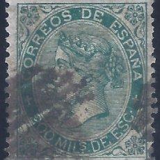 Sellos: EDIFIL 100 ISABEL II AÑO 1868. VALOR CATÁLOGO: 17,50 €.. Lote 260691840