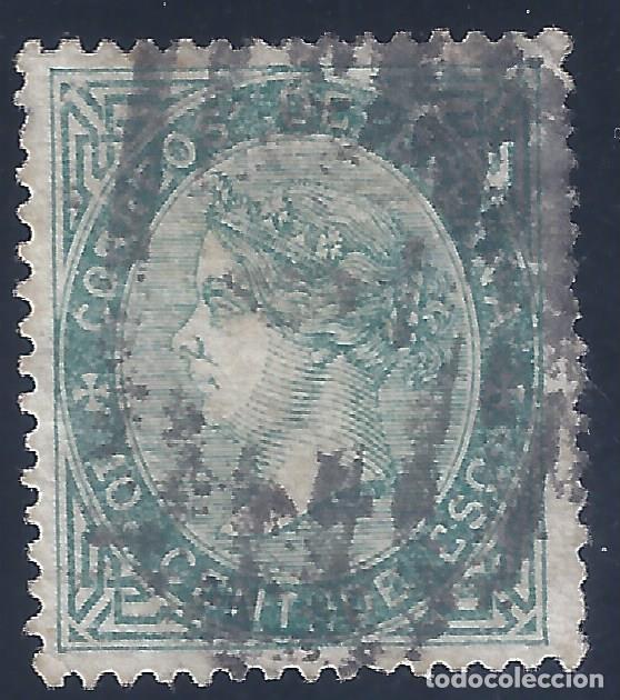 EDIFIL 91 ISABEL II. AÑO 1867. MATASELLOS PARRILLA CON CIFRA. VALOR CATÁLOGO: 34 €. (Sellos - España - Isabel II de 1.850 a 1.869 - Usados)