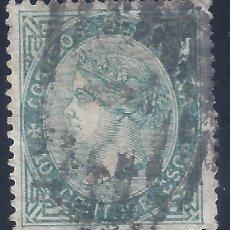 Sellos: EDIFIL 91 ISABEL II. AÑO 1867. MATASELLOS PARRILLA CON CIFRA. VALOR CATÁLOGO: 34 €.. Lote 260692360
