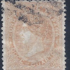 Sellos: EDIFIL 89 ISABEL II. AÑO 1867. VALOR CATÁLOGO: 11 €.. Lote 260694825