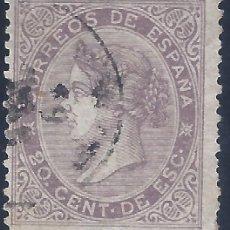 Sellos: EDIFIL 92 ISABEL II. AÑO 1867. VALOR CATÁLOGO: 14,50 €.. Lote 260694900
