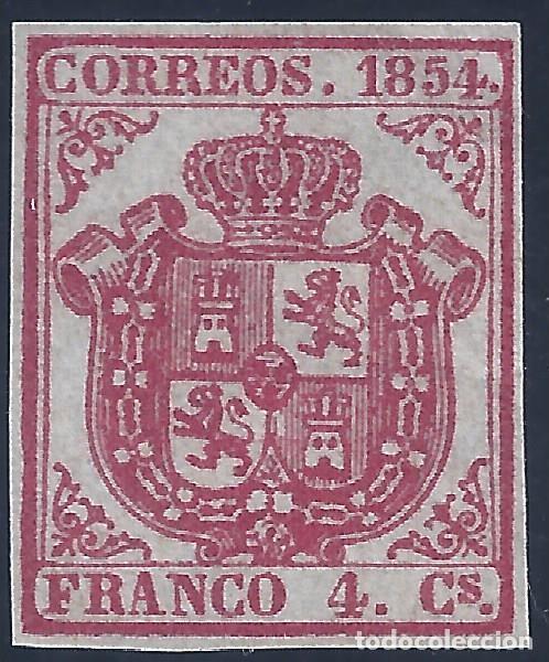 EDIFIL 33 ESCUDO DE ESPAÑA. AÑO 1854. FALSO FILATÉLICO. (Sellos - España - Isabel II de 1.850 a 1.869 - Nuevos)