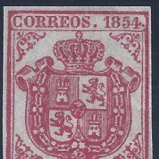 Sellos: EDIFIL 33 ESCUDO DE ESPAÑA. AÑO 1854. FALSO FILATÉLICO.. Lote 260809895