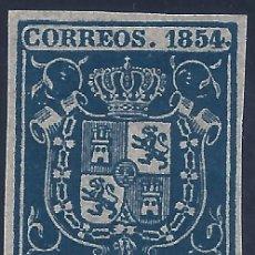 Selos: EDIFIL 27 ESCUDO DE ESPAÑA. AÑO 1854. FONDO COLOREADO. FALSO FILATÉLICO.. Lote 260810335