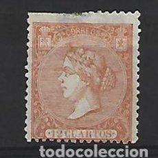 Sellos: ESPAÑA. Lote 261262350