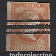 Sellos: ESPAÑA. Lote 261262640