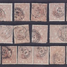 Sellos: FC2-153- CLÁSICOS EDIFIL 96 X 16 SELLOS .FECHADORES,RIPOLL, HOSTALRICH, VALLS, BEJAR, ALBARRACIN ETC. Lote 261321740