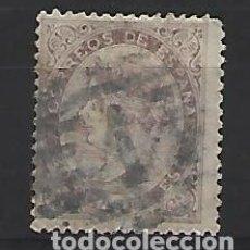 Sellos: ESPAÑA. Lote 261814165