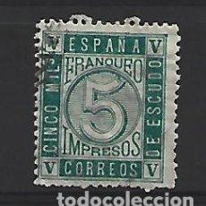 Sellos: ESPAÑA. Lote 261814465
