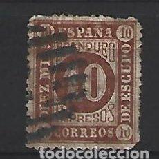 Sellos: ESPAÑA. Lote 261814735