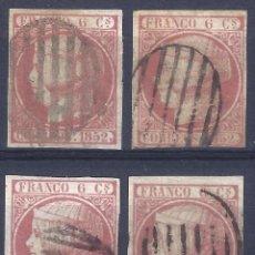 Sellos: EDIFIL 12 ISABEL II AÑO 1853. MATASELLOS PARRILLA NEGRA. LOTE DE 4 SELLOS. LUJO.. Lote 261891330