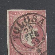 Selos: ISABEL II FECHADOR TOLOSA GUIPUZCOA. Lote 261892605