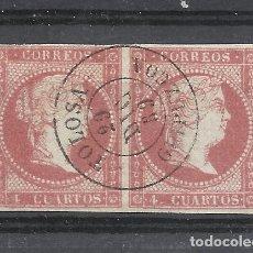 Selos: ISABEL II FECHADOR TOLOSA GUIPUZCOA. Lote 261901500