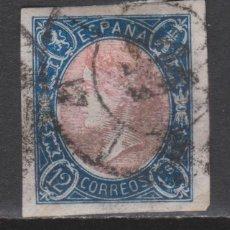 Sellos: 1865 ISABEL II 12 CUARTOS RC SAN SEBASTIÁN. VER. Lote 261965105