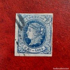 Sellos: ESPAÑA 1864. EDIFIL 63 CIRCULADO, BIEN CENTRADO.. Lote 262000805