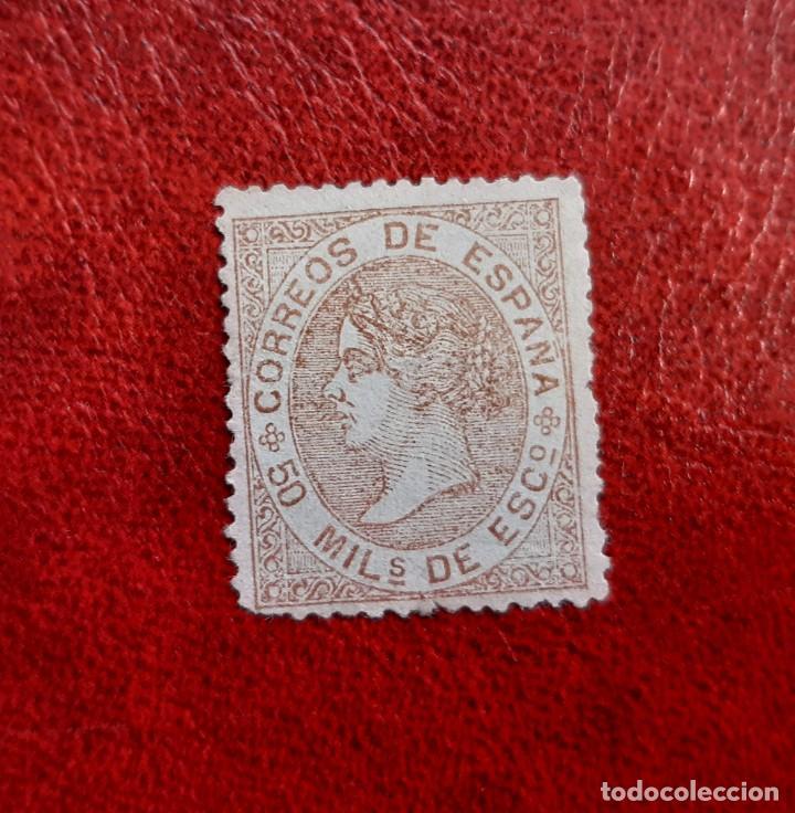 ESPAÑA 1865. EDIFIL 96*. NUEVO (Sellos - España - Isabel II de 1.850 a 1.869 - Nuevos)