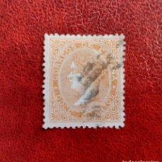 Sellos: ESPAÑA 1867. EDIFIL 89 CIRCULADO CENTRADO DE LUJO. Lote 262002225
