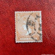 Sellos: ESPAÑA 1866. EDIFIL 82 CIRCULADO, CENTRADO DE LUJO.. Lote 262002375