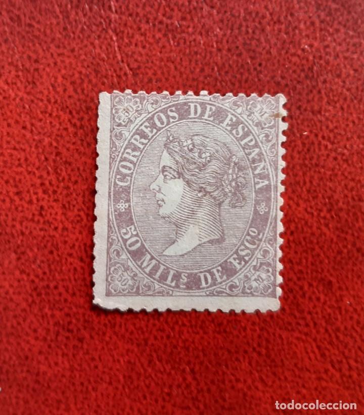 ESPAÑA 1868. EDIFIL 98*, NUEVO (Sellos - España - Isabel II de 1.850 a 1.869 - Nuevos)