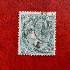 Sellos: ESPAÑA 1868. EDIFIL 100 CIRCULADO CENTRADO DE LUJO. Lote 262003030