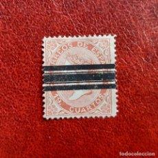 Sellos: ESPAÑA 1868. EDIFIL 101 BARRADO. Lote 262003110