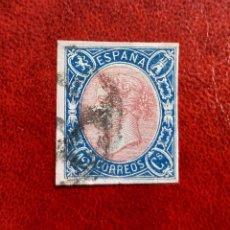 Sellos: ESPAÑA 1867. EDIFIL 70 CIRCULADO BIEN CENTRADO. Lote 262002080