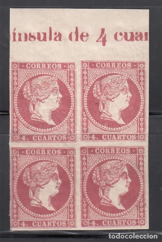 ESPAÑA, 1855 EDIFIL Nº 48 **/*, 4 CU. RORA, ISABEL II. TIPO IV, BLOQUE DE CUATRO, BORDE DE HOJA. (Sellos - España - Isabel II de 1.850 a 1.869 - Nuevos)