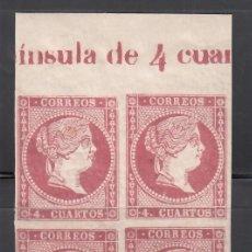 Sellos: ESPAÑA, 1855 EDIFIL Nº 48 **/*, 4 CU. RORA, ISABEL II. TIPO IV, BLOQUE DE CUATRO, BORDE DE HOJA.. Lote 262032430