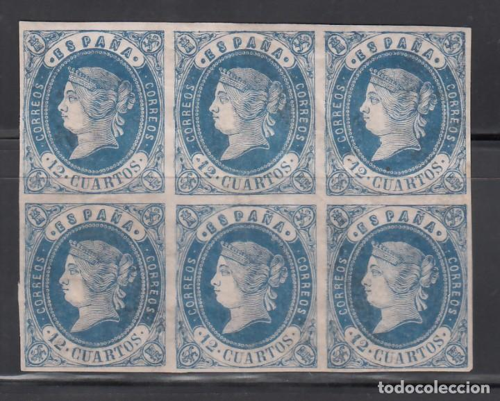 ESPAÑA, 1862 EDIFIL Nº 59 **/*, 12 CU. AZUL S. ROSA, BLOQUE DE SEIS, (Sellos - España - Isabel II de 1.850 a 1.869 - Nuevos)